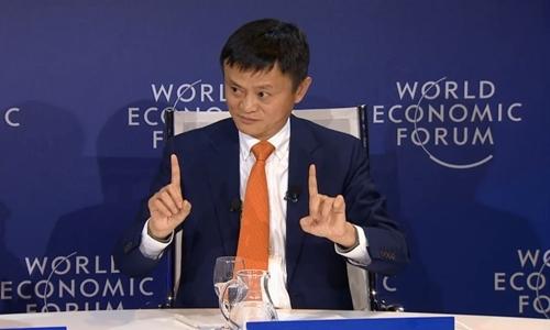 Jack Ma tại Diễn đàn Kinh tế Thế giới (WEF) đầu năm nay. Ảnh: Alizila