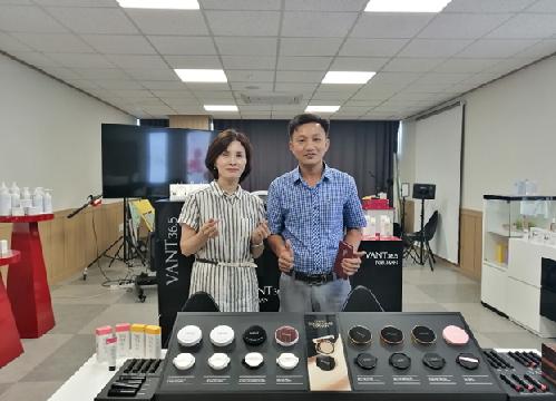 Ông Trung khảo sát nhà máy Thunringen Korea tại Hàn Quốc.