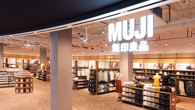Cửa hàng trải nghiệm MUJI tại Việt Nam.