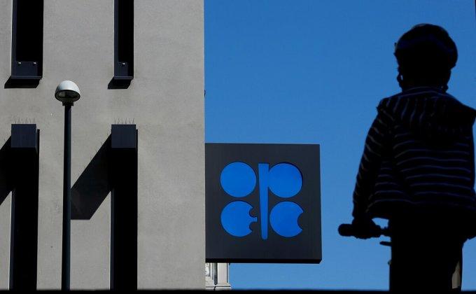 Logo OPEC bên ngoài trụ sở ở Vienna (Áo). Ảnh: Reuters
