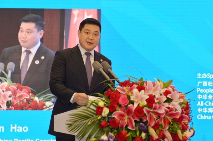 Ảnh: China Daily