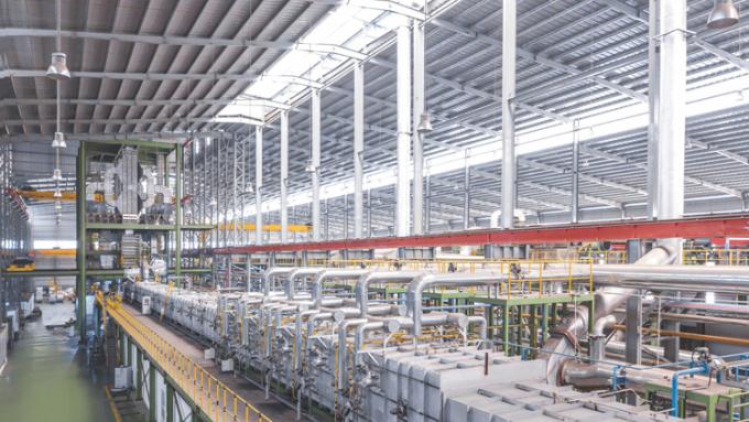 Nhà máy Tôn Nam Kim