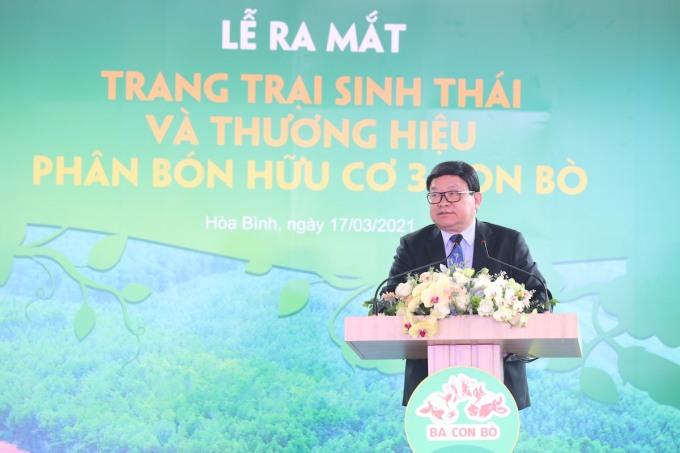 Ông Phạm Văn Tam ra mắt thương hiệu phân hữu cơ