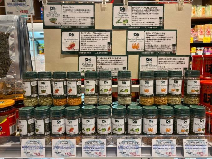 Sản phẩm Dh Foods trên kệ Siêu thị tại Nhật Bản.