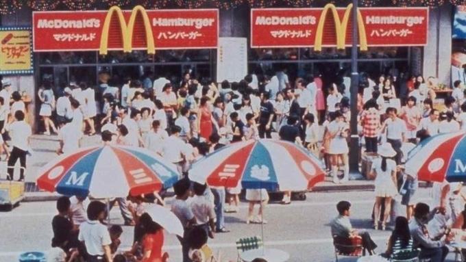 Nhà hàng đầu tiên của McDonald tại Nhật khai trương năm 1972 tại khu Ginza. Ảnh: